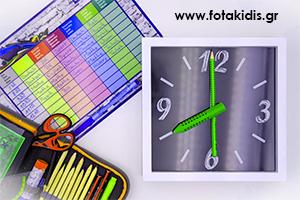 Τι ώρα θα ανοίγουν τελικά τα σχολεία τη νέα χρονιά;